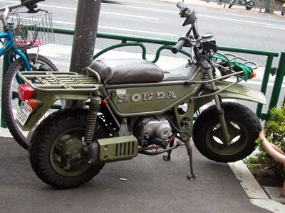 3b79e450dc01 Transport ( o ) - margot tokyo